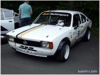 140601 Slalom Offenbach